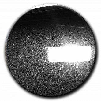 Nano Ceramic Protect Remover